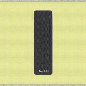 コンフォート無地ポリエチレン411