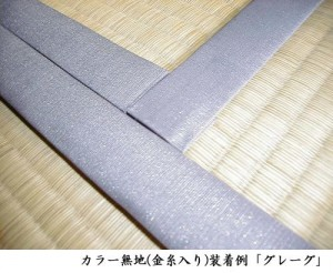 colormuji-example_guregu