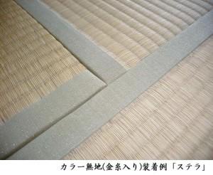 colormuji-example_sutera