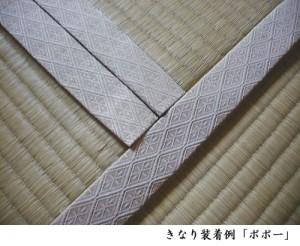 kinari-example_popo