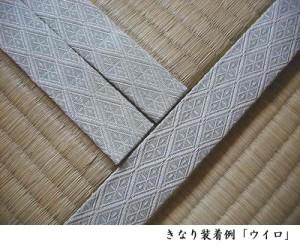 kinari-example_uiro