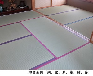 shizuku-example_grad1