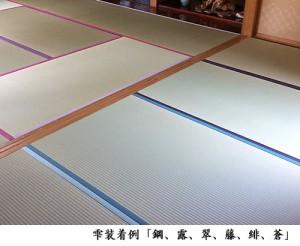 shizuku-example_grad2